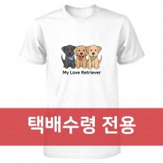 택배수령 한정판 티셔츠